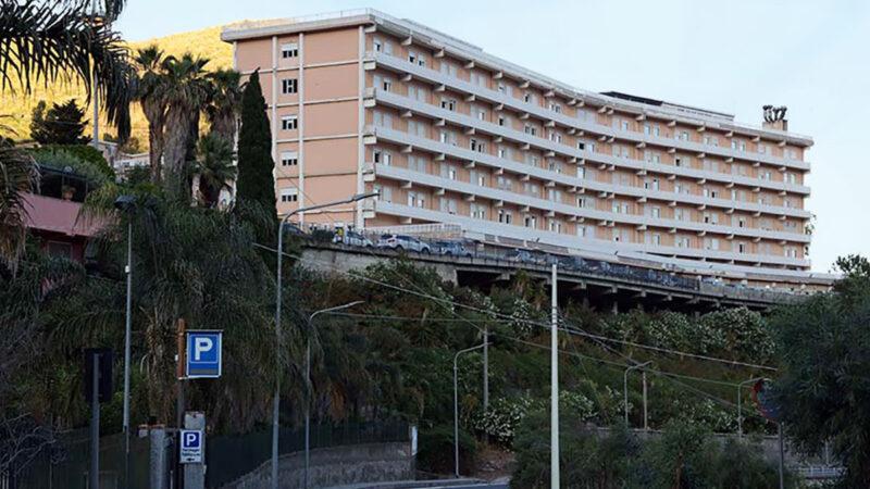 Un aiuto prezioso per l'ospedale San Vincenzo di Taormina